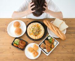 食事制限2