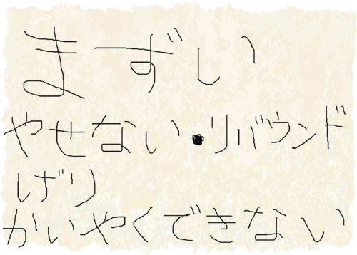 「ヘルシーバンク美容液ダイエットシェイク」ダイエットカフェの悪い口コミや噂を徹底検証!!