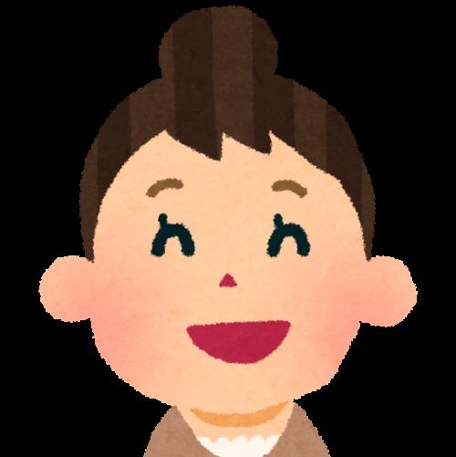 読者Aさん