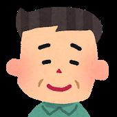 口コミC(中年男性)