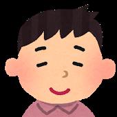 口コミA(若い男性)