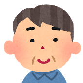 口コミA(中年男性)
