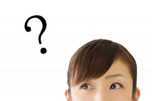 「ヘルシーバンク美容液ダイエットシェイク」の味は、美味しい?まずい?腹持ちはどう?